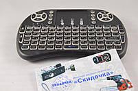 Rii mini i8 беспроводная мини клавиатура + тачпад (для Smart TV Android TV Box), фото 3