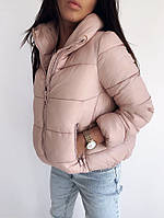 Женская осенняя куртка на силиконе в расцветках