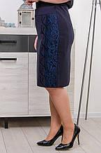 Юбка женская размер плюс Монреаль синий (50-58)