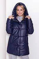 ✔️ Модный теплый пуховик Техас из эко-кожи 40-48 размера темно-синий