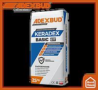 Клей для плитки морозостойкий KERADEX BASIC C1T, мешок 25 кг