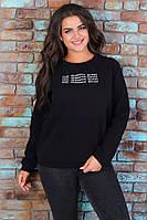 Черный женский теплый трикотажный свитер-свитшот больших размеров с принтом р.46-52.  Арт-1037/11