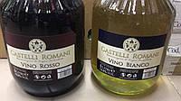 Вино сухое красное Castelli Romani (Кастели Романи), 5 л