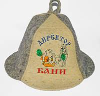 """""""ДИРЕКТОР БАНИ"""" Войлочная шапка для бани и сауны"""