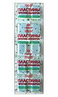 """Пластины от комаров """"Grillkoff"""" 10 шт. / Уп."""