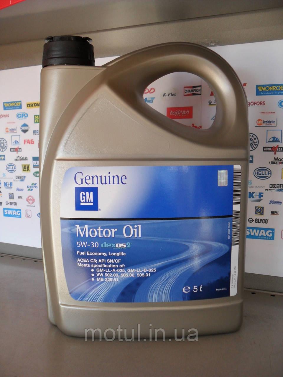 Моторное масло Gm 5w30 5л