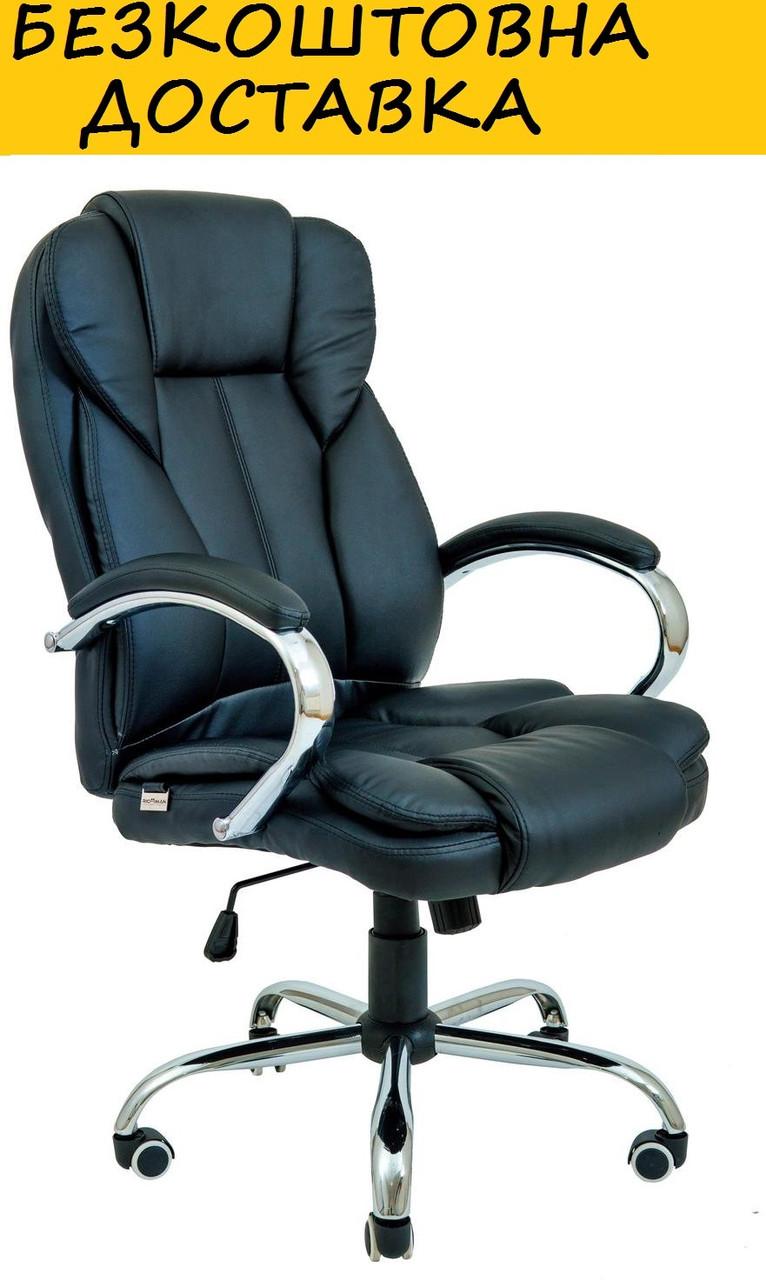 """Крісло для керівника """"Гранде""""."""