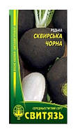 "Семена редька ""Сквирский черная"", 3г 10 шт. / Уп."