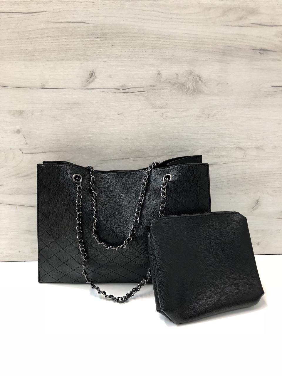 Сумка шоппер с косметичкой в комплекте цепочка на плечо арт.0385 Черный