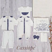 Комплект на выписку для мальчика Cassiope Турция 427171