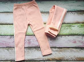 Лосины детские утепленные на девочку  на плюше  3-7 лет розовые, фото 2