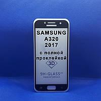 Защитное стекло для Samsung A320 (A3-2017) Черное с полной проклейкой, фото 1