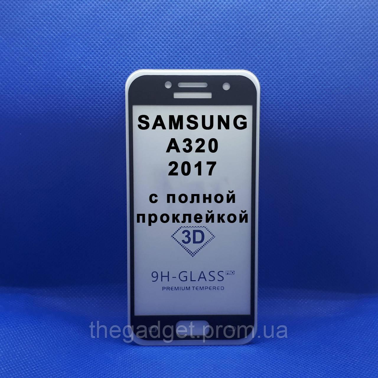 Защитное стекло для Samsung A320 (A3-2017) Черное с полной проклейкой