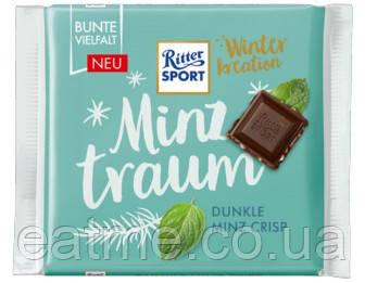 Ritter Sport Черный шоколад с кусочками мяты