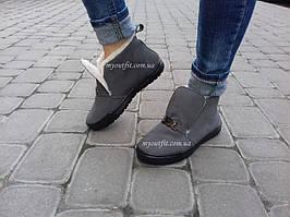 Женские ботинки утепленные стильные Серые   Размер 37 и 40  