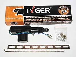 Центральный замок Tiger T-2W