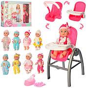 Кукла Пупс Baby Born беби берн пьет-писает - со стульчиком для кормления,горшок, бутылоч, соска YL2007A-С