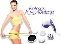 Массажер для тела, рук и ног Relax & Tone Релакс тон вибромассажер