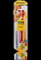 Зубная щетка Dontodent kids 1-6 лет