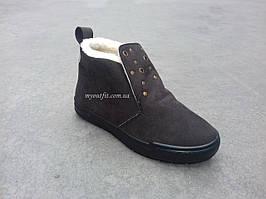 Женские ботинки утепленные стильные Коричневые
