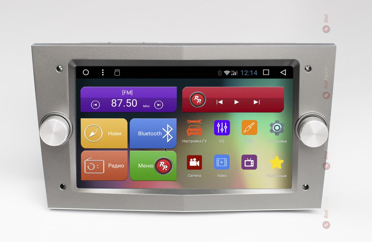 Штатна автомагнітола для Opel на Android 7.1.1 (Nougat) Redpower 31019 IPS DSP (колір сірий)