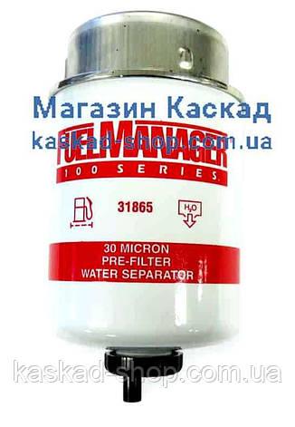 31865 Топливный фильтр 30 микрон CLARCOR (Stanadyne )Fuel Manager, фото 2