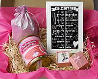 """Подарочный набор """"Правила счастья"""" подарок маме"""