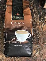 Кава bellarom crema 500грамм