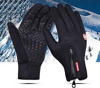 Велосипедные перчатки с сенсором для смартфона ЗП-104