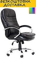 """Кресло для руководителя """"Валенсия В"""". Разные цвета."""