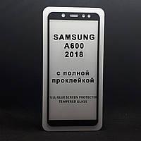 Защитное стекло для Samsung A600 (A6-2018) Черное с полной проклейкой