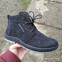 Мужские ботинки зимние Даго 11-03