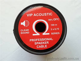 Кабель акустический VIP Acoustic 0.75