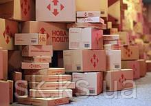 Коробка для пакування