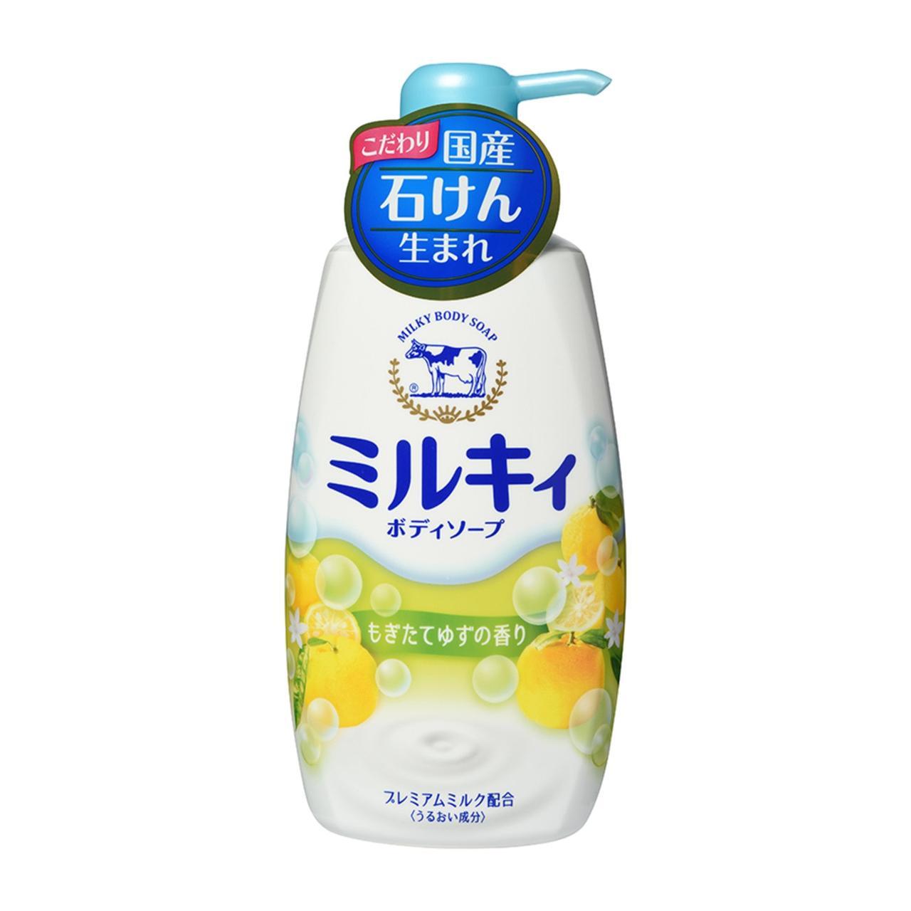 """Молочное жидкое мыло для тела Cow """"Milky Body Soap"""" нежный цитрусовый аромат 550 мл (006330)"""