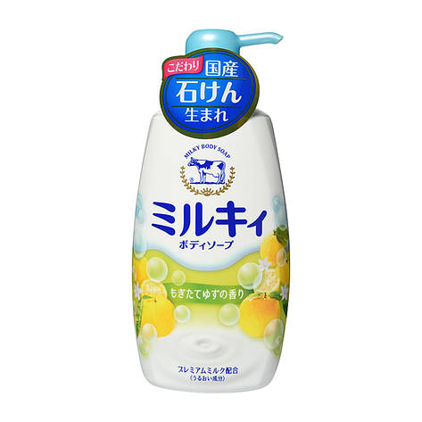 """Молочное жидкое мыло для тела Cow """"Milky Body Soap"""" нежный цитрусовый аромат 550 мл (006330), фото 2"""