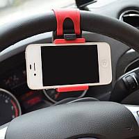 Держатель телефона на руль, фото 1