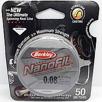 Шнур зимний Berkley  Nanofil 50m 0.08mm (оригинал)