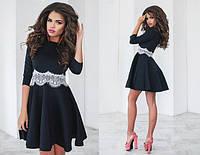 Платье купить солнце с кружевом низкая цена пышное 42 44 46 48 50 52 Р