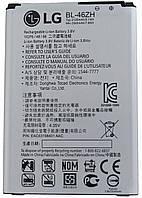 Аккумулятор LG MS330 K7 X210 K350 K8 / BL-46ZH оригинал ААA