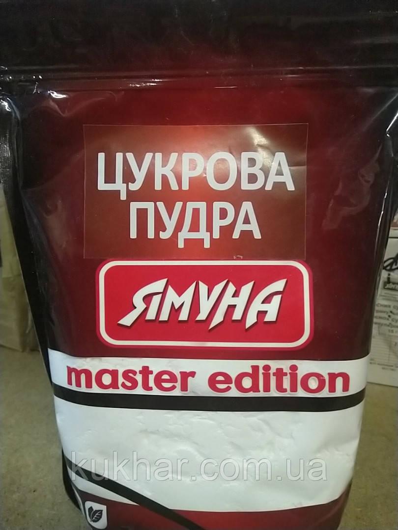 Ванільна цукрова пудра 1кг, цена 50 грн., купить в Харькове — Prom.ua (ID#760842994)