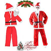 Оригинальный новогодний костюм Деда Мороза (взрослый), Санта Клауса