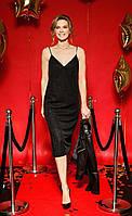 Черное платье на бретелях с люрексом из новогодней коллекции,Белорусская одежда
