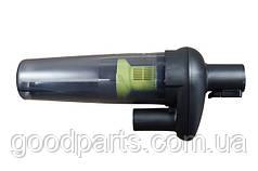 Фильтр циклонный для пылесоса Samsung DJ97-00625Е