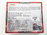 Лукум фруктовое ассорти TATLAN ,300 гр, турецкие сладости, фото 3