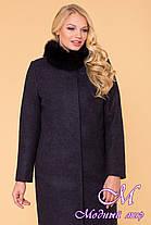 Женское кашемировое зимнее пальто больших размеров (р. XL-XXXL) арт. Фортуна донна 6024 - 40763, фото 3