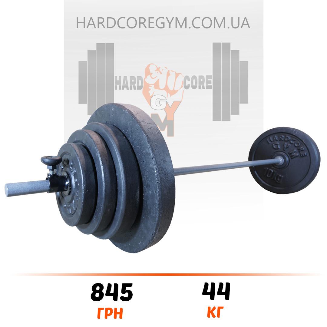 Штанга 1,5 м | 44 кг