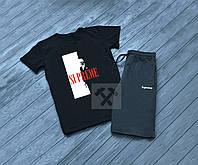 """Мужской комплект футболка + шорты supreme черного и серого цвета """""""" В стиле Supreme """""""""""