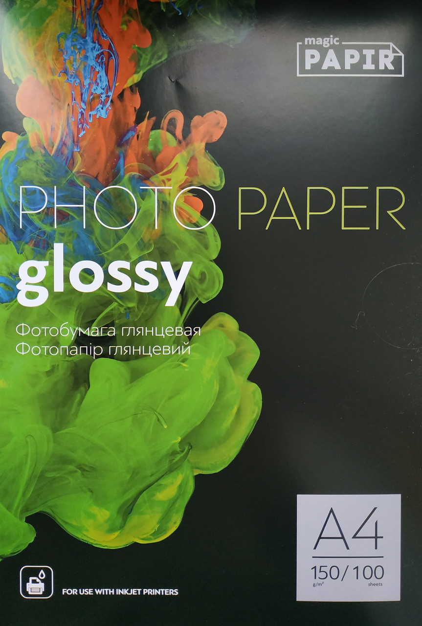 Фотобумага Papir A4 глянцевая 150g (100 листов)