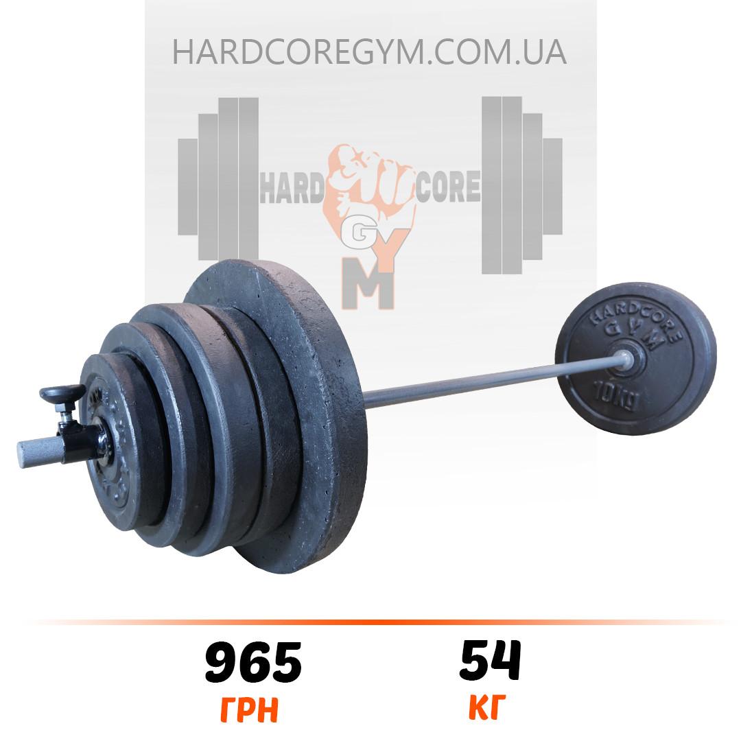 Штанга 1,5 м | 54 кг